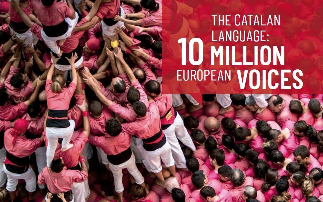 Catalan language exhibition in the European Parliament.