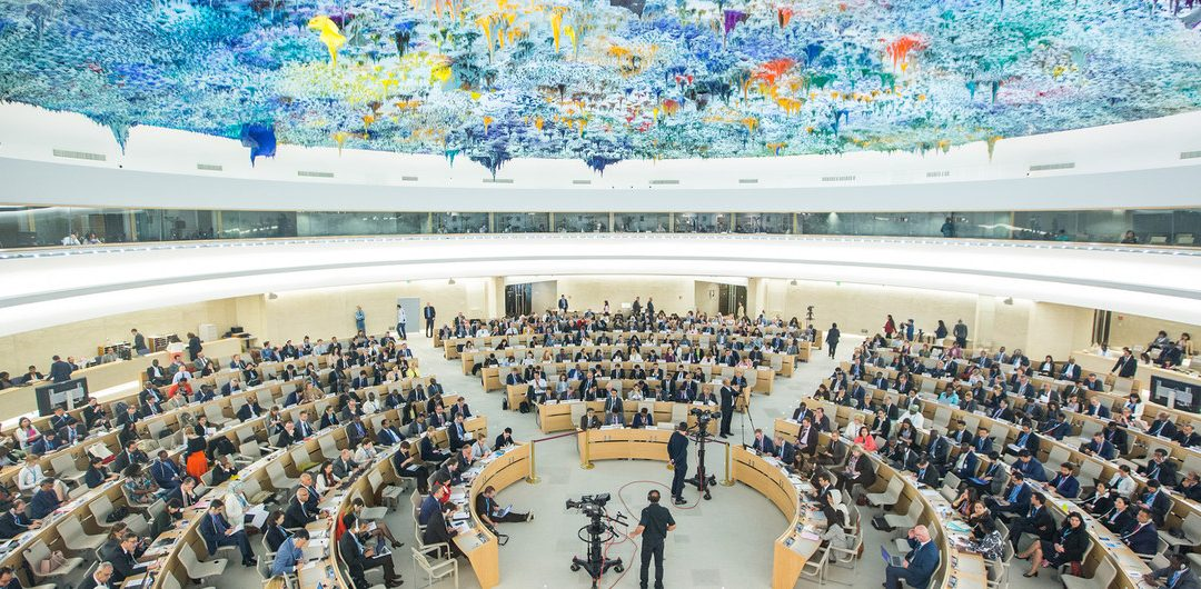 UN UPR: ELEN calls on Spain to ensure human rights, release Catalan leaders and address co-official language discrimination.